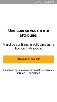 Course attribuée